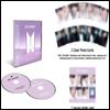 방탄소년단 (BTS) - BTS, The Best (2CD)