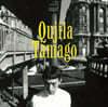 Qujila (쿠지라) - 2집 Tamago [LP]