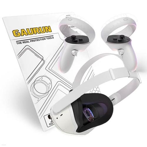 가우런 오큘러스 퀘스트2 리얼커브드 핏 렌즈+외부 전신보호필름 스킨 풀세트(P0000EEQ)