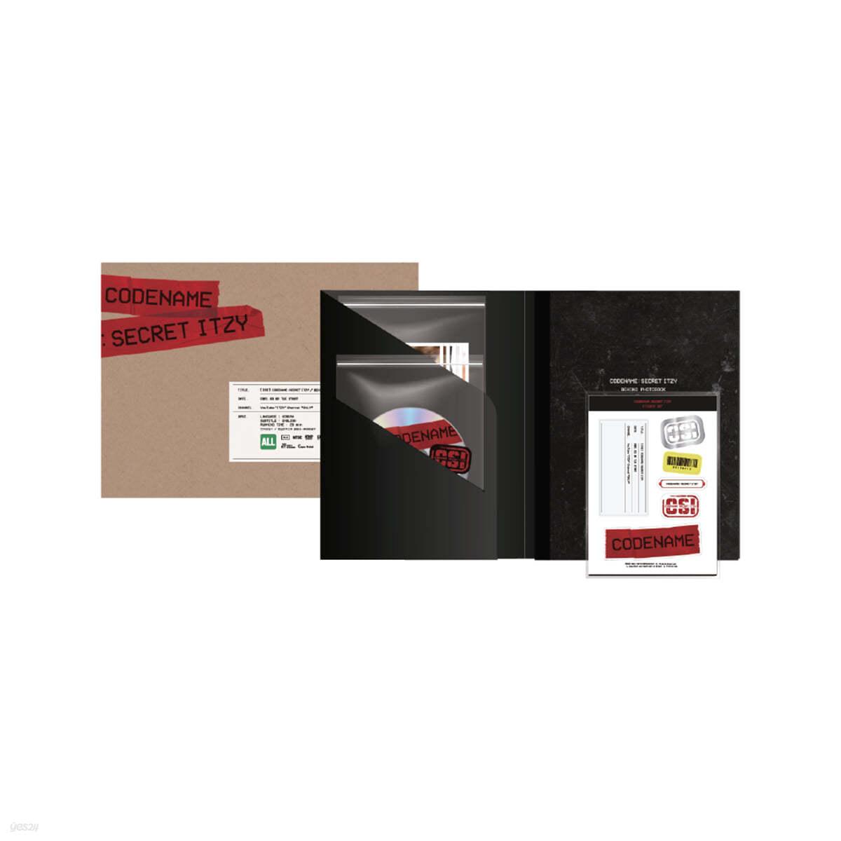 있지 (ITZY) - CODENAME : SECRET ITZY 비하인드 DVD 포토북 패키지