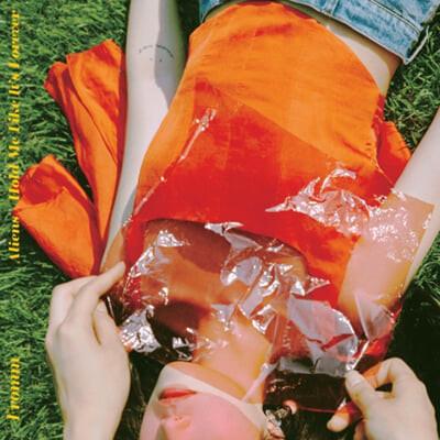 프롬 - Aliens (with 김필) / 영원처럼 안아줘 (with 카더가든) [7인치 싱글 Vinyl]