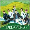 에이티즈 (Ateez) - Dreamers (CD)