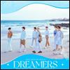 에이티즈 (Ateez) - Dreamers (CD+DVD) (Type B)