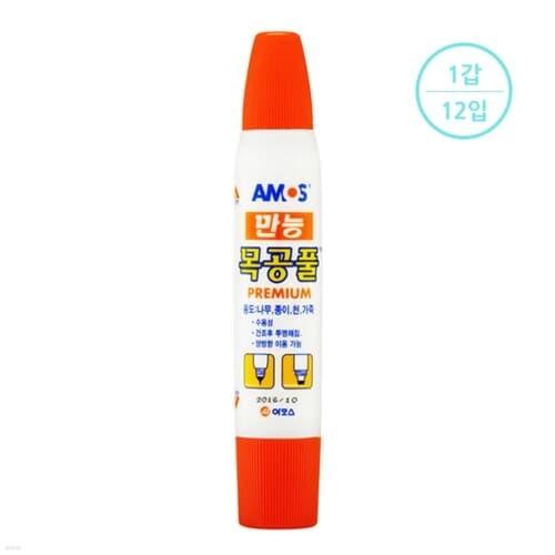 [아모스] 만능목공풀 프리미엄 1000 (36g) (1갑12입)