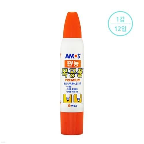 [아모스] 만능목공풀 프리미엄 1800 (74g) (1갑12입)