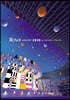 Arashi (아라시) - 아라페스2020 at 국립 경기장 라이브 [2DVD]
