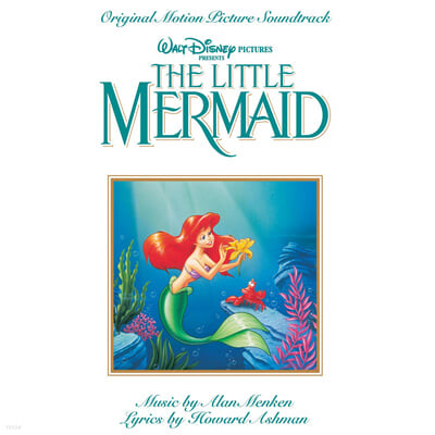 인어공주 영화음악 (The Little Mermaid OST by Alan Menken) [LP]