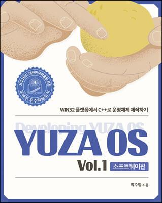 YUZA OS Vol.1 : 소프트웨어편