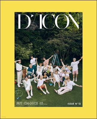 [종합판] D-icon 디아이콘 vol.12 세븐틴 MY CHOICE IS... SEVENTEEN 14. 종합판 LUXURY EDITION