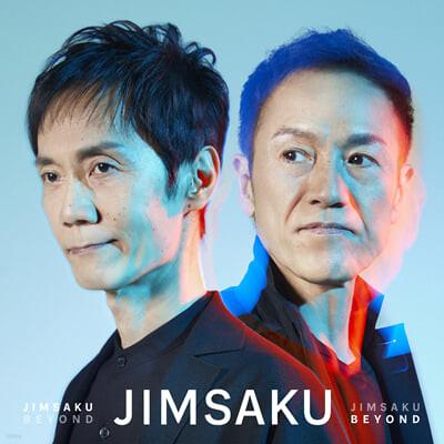Jimsaku (짐보 아키라 / 사쿠라이 테츠오) - JIMSAKU BEYOND