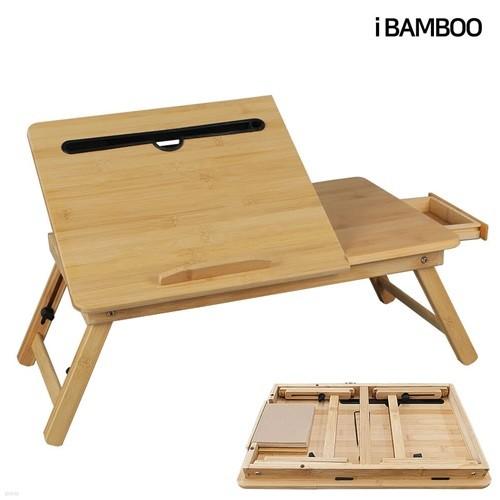 iBamboo 대나무 좌식 침대 노트북 접이식 책상 테이블