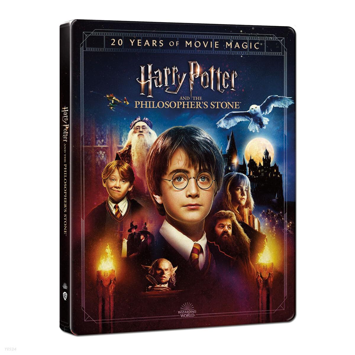 해리 포터와 마법사의 돌 20주년 기념 (3Disc, 4K UHD + BD + Magical Movie Mode DVD 스틸북 한정수량) : 블루레이