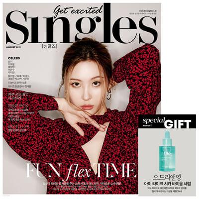 Singles 싱글즈 A형 (월간) : 8월 [2021]