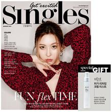 Singles 싱글즈 B형 (월간) : 8월 [2021]