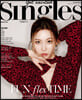 Singles 싱글즈 C형 (월간) : 8월 [2021]