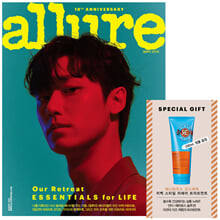 allure 얼루어 B형 (월간) : 8월 [2021]