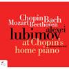 Alexei Lubimov 쇼팽: 프렐류드, 자장가 / 베토벤: 피아노 소나타 '월광' - 알렉세이 루비모프  (Chopin: Preludes Op.45, Berceuse Op.57 / Beethoven: Piano Sonata 'Moonlight')