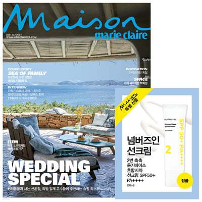 Maison 메종 A형 (여성월간) : 8월 [2021]