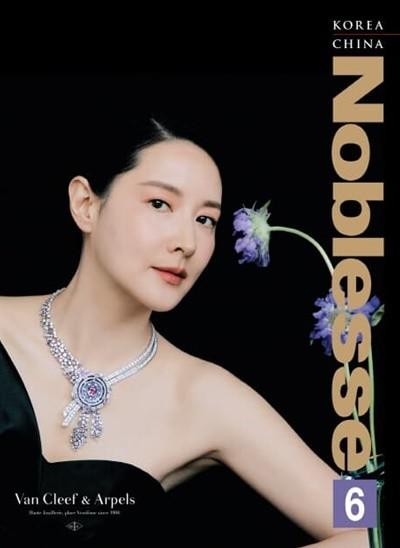 노블레스 2021년-6월호 (Noblesse) (신261-5)