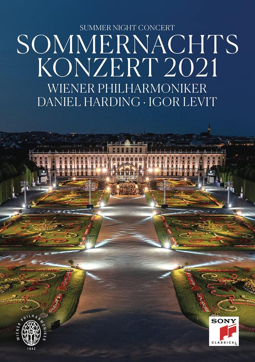 2021 빈 필하모닉 여름 음악회 [썸머 나잇 콘서트] (Summer Night Concert 2021 - Daniel Harding) [DVD]
