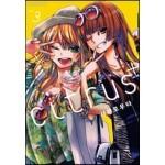 시트러스 플러스 citrus+ 3