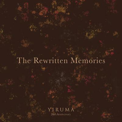 이루마 - 데뷔 20주년 기념 베스트 앨범 (The Rewritten Memories) [투명 브라운 컬러 LP]