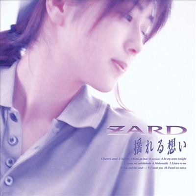 Zard (자드) - 搖れる想い (30th Anniversary Remastered Edition)(CD)
