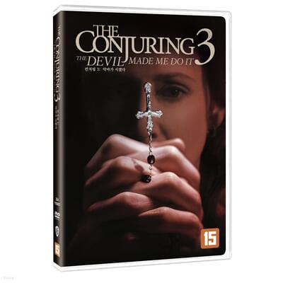컨저링 3: 악마가 시켰다 (1Disc)