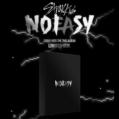 스트레이 키즈 (Stray Kids) 정규 2집 - NOEASY [한정반]