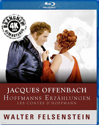 Karl-Fritz Voigtmann 오펜바흐: 오페라 '호프만 이야기' (Jacques Offenbach: Les Contes D'Hoffmann)