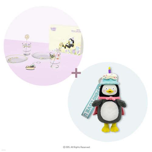[예약판매]힐링바이펭 홈카페 7종+생일 코스튬 인형 보이스키링