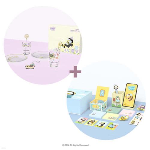 [예약판매]힐링바이펭 홈카페 7종 세트+스테이셔너리 6종 세트