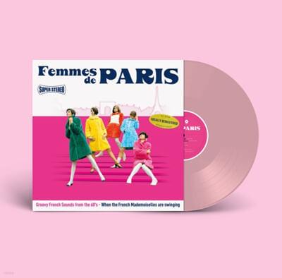 60년대 프렌치팝 명곡 컴필레이션 - 파리의 여인들 (Femmes de Paris) [핑크 골드 컬러 LP]