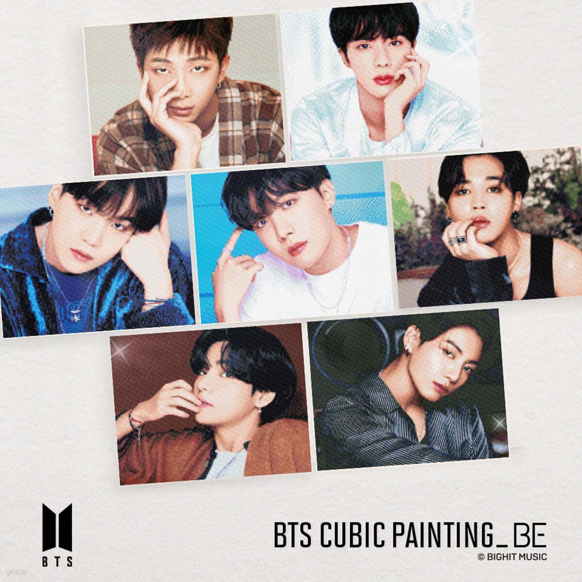 방탄소년단 (BTS) - DIY 큐빅 페인팅 [Jung Kook]