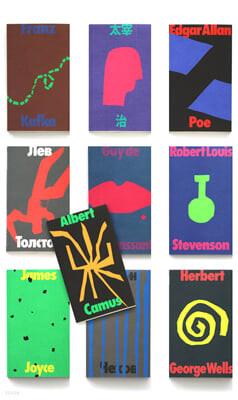 열린책들 창립 35주년 기념 세계문학 중단편세트 : MIDNIGHT 세트
