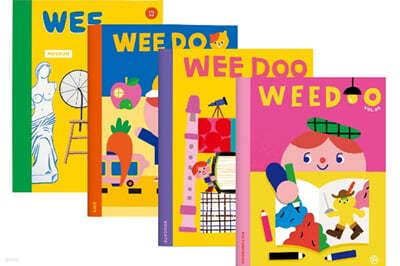 위 두 매거진 Wee Doo kids magazine 1-5 세트