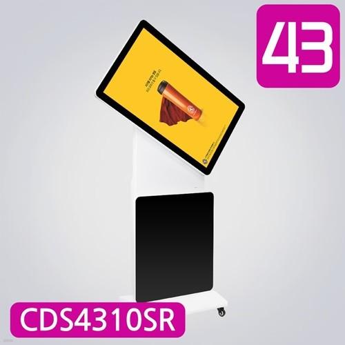 카멜 43형 스탠드형DID CDS4310SR 광고용모니터 ...