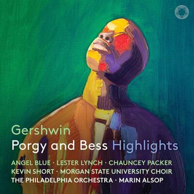 Marin Alsop 거쉰: 오페라 '포기와 베스' (하이라이트) (George Gershwin: Porgy and Bess - Highlights)