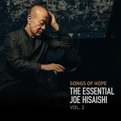 Hisaishi Joe (히사이시 조) - Songs of Hope: The Essential Joe Hisaishi Vol. 2
