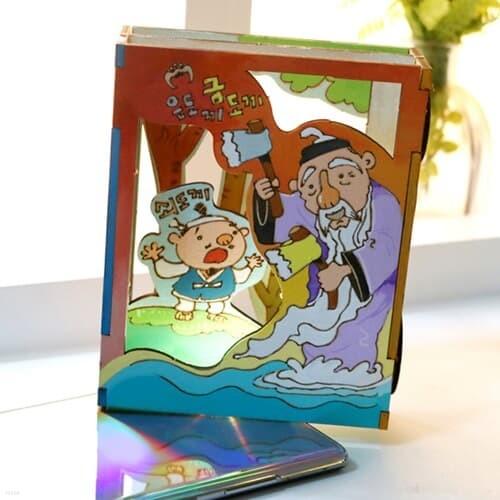 스쿨문구 MDF DIY 아트우드북 만들기 금도끼은도끼