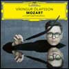 Vikingur Olafsson 모차르트: 피아노 소나타와 동시대 작품들 - 비킹구르 올라프손 (Mozart & Contemporaries)[2LP]