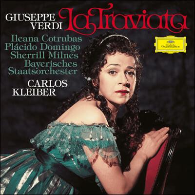 Carlos Kleiber 베르디: 오페라 '라 트라비아타' (Verdi: La Traviata) [2LP]