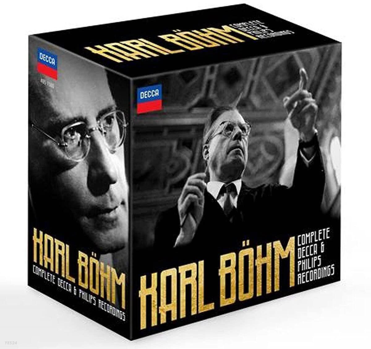 칼 뵘 - 데카, 필립스 레이블 녹음 전집 (Karl Bohm - Complete Decca, Philips Recordings)