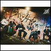 스트레이 키즈 (Stray Kids) - Scars / ソリクン -Japanese Ver.- (CD+DVD) (초회생산한정반 B)