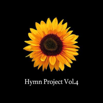 예람 워십 (Yeram Worship) - Hymn Project Vol.4