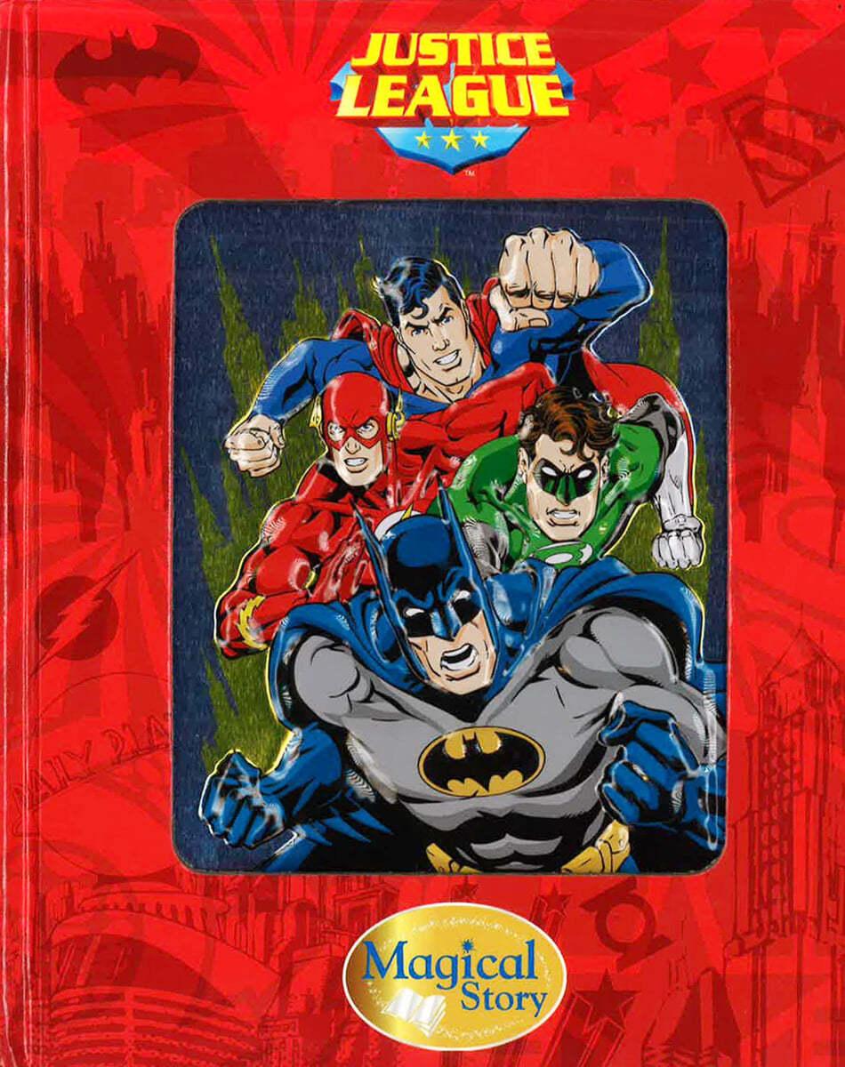 [엠보싱 커버]Magical Story : Justice League : 매지컬 스토리북 : 저스티스 리그