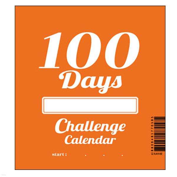 [단독32%할인]100일 챌린지 캘린더