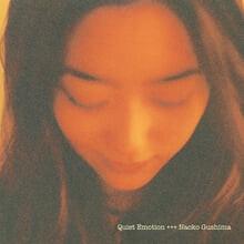 Naoko Gushima (나오코 구시마) - 2집 Quiet Emotion [투명 오렌지 컬러 LP]