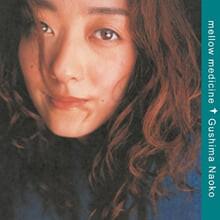 Naoko Gushima (나오코 구시마) - 3집 Mellow Medecine [투명 그린 컬러 LP]