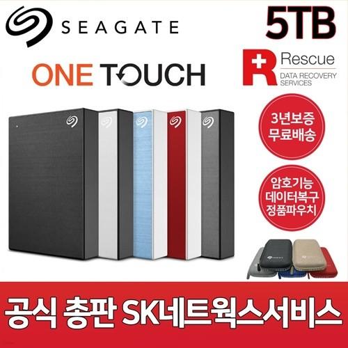 씨게이트 One Touch HDD 5TB 외장하드 [Seagate...